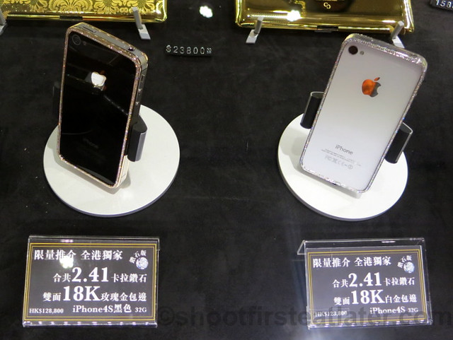 over the top iPhone & iPad cases from DG Lifestyle Store Hong Kong-005