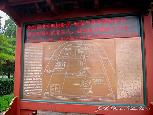 Beijing-0629--39