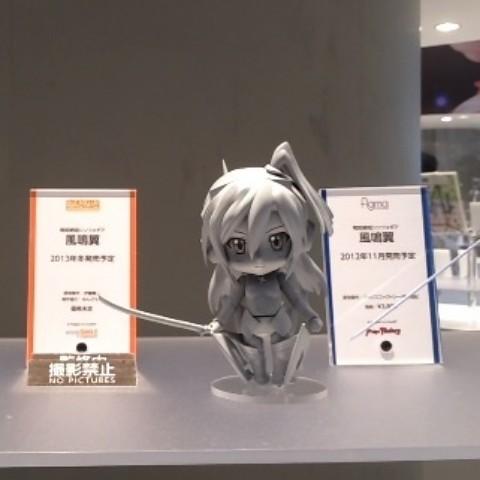 Nendoroid Kazanari Tsubasa (Senki Zesshou Symphogear)
