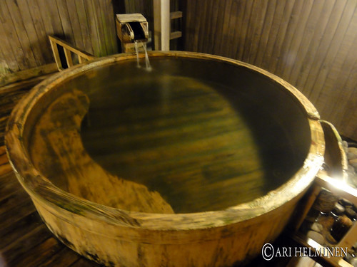 浅虫の温泉 Japanese Onsen