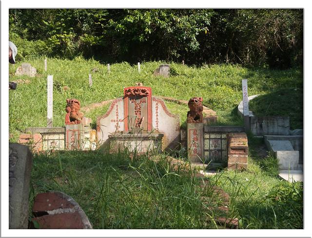 Bukit Brown Cemetery - Singapore