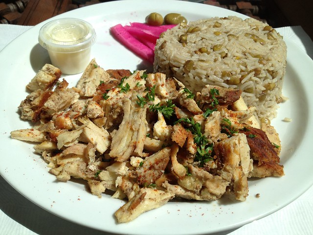 Kassem's Plate with chicken - Ali Baba
