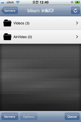 air-video-iPhone-04