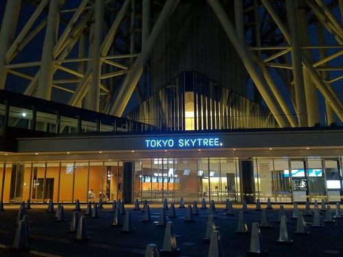 Tokyo Skytree Entrance