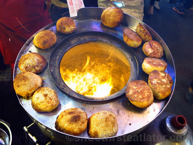 Raohe St. Night Market- beef pastry