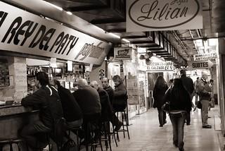 Galería Cerrito - Bar