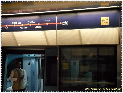 Dubai-Metro12