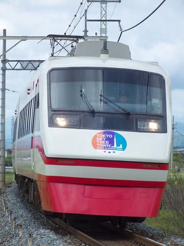 202F(東京スカイツリータウンHM) @県〜福居