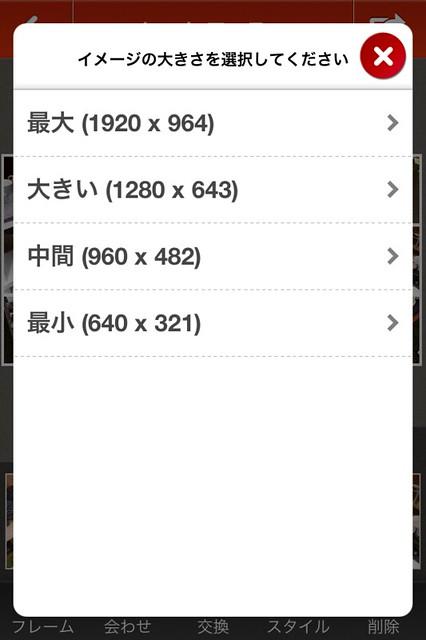 20120505112830