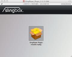 slingbox05