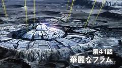 Gundam AGE 4 FX Episode 41 Beautiful Fram Youtube Gundam PH (11)