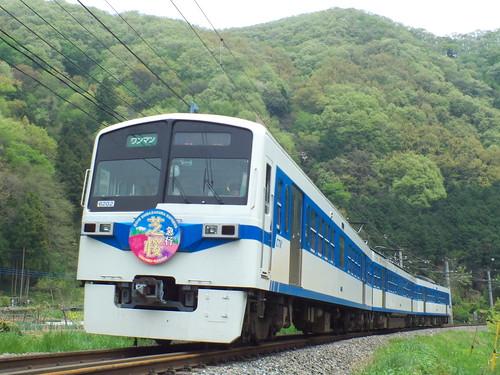6002F(芝桜HM) @波久礼〜樋口