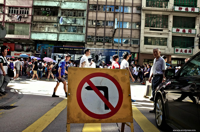 National Education Protest March - No turning left. No moving forward.