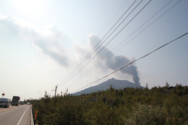 Mount Ontake on Sakurajima