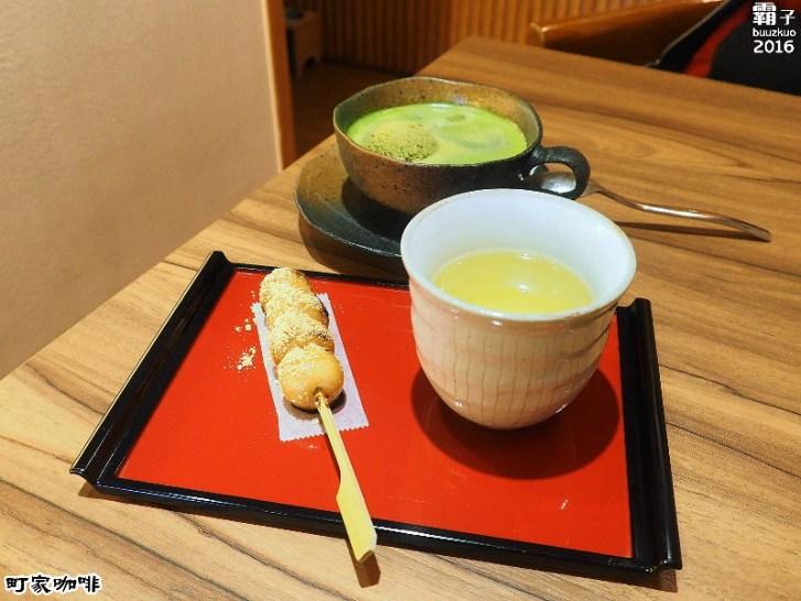28953932914 4bc798c625 b - 町家咖啡,日式茶屋內有精緻抹茶甜點~(已歇業)