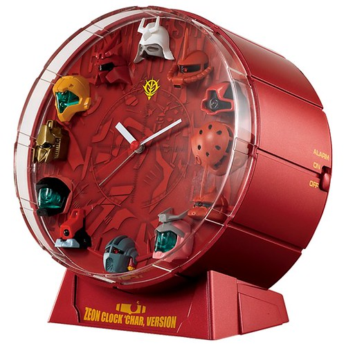 Zeon Themed Gundam Lightup Analog Clock (1)