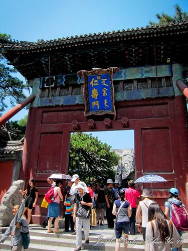 Beijing-0630-2