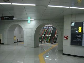 Suan Station