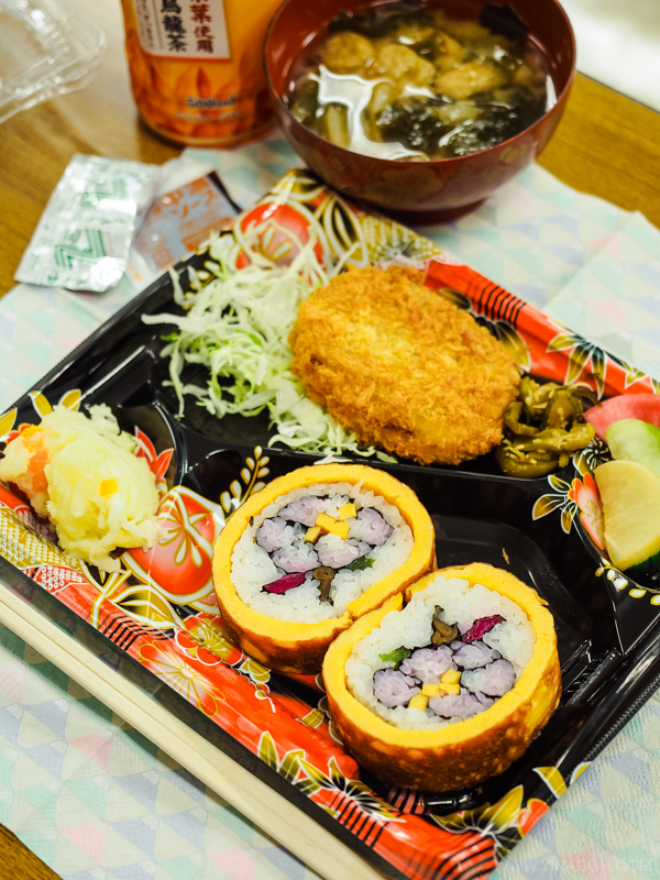 Japan-ABC-Cooking-Studio-2016-34