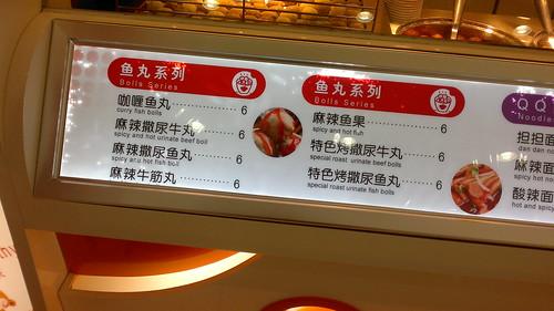 "Chinglish: ""Urinate Bolls""? by china@designative"