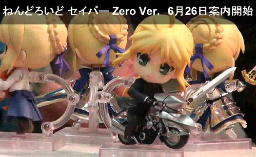 Nendoroid Saber: Zero version