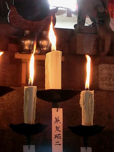 fushimiri-inari-taisha15