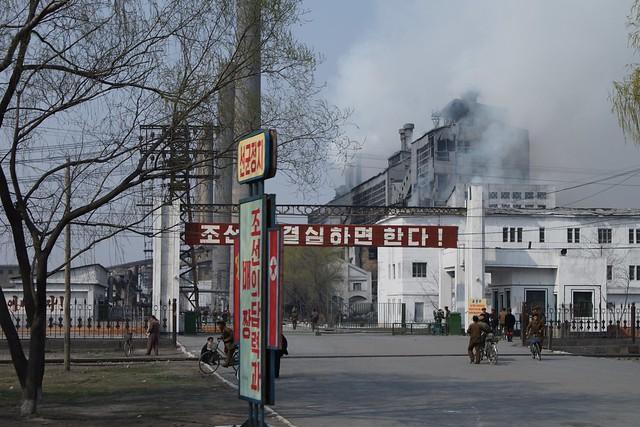 Industry Hamhung, North Korea
