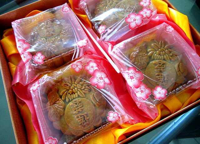 Lotus paste mooncakes