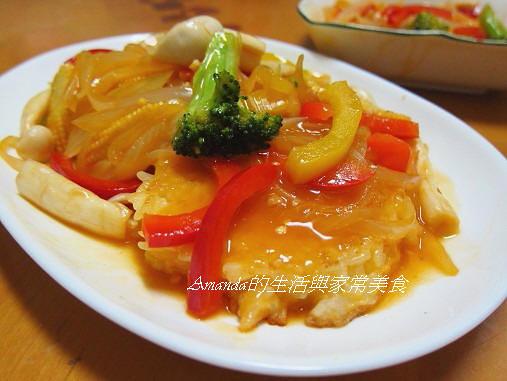 茄汁鮮蔬燴鍋巴