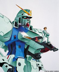 gundam fix box illustration by hajime katoki (5)