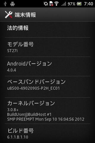 device-2012-09-30-074100