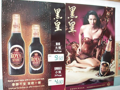 200708140120-publicity-posters