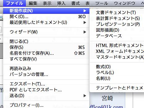 スクリーンショット 2012-09-06 11.07.37
