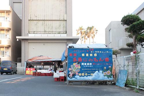 福江島の朝と観光朝市