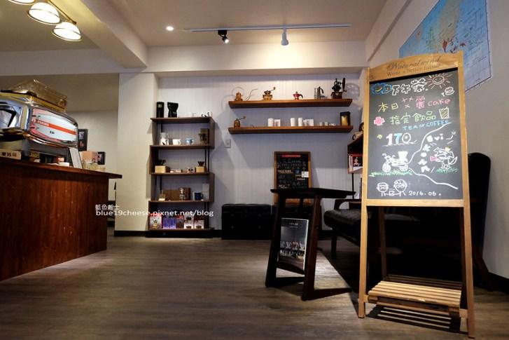 29506986151 e32256bdd9 c - 艾麗咖啡的所在-草悟道的艾麗行動咖啡檔車有自己低調帶點個性的隱藏咖啡館囉!科博館商圈.亞太雲端辦公大樓後門巷弄中