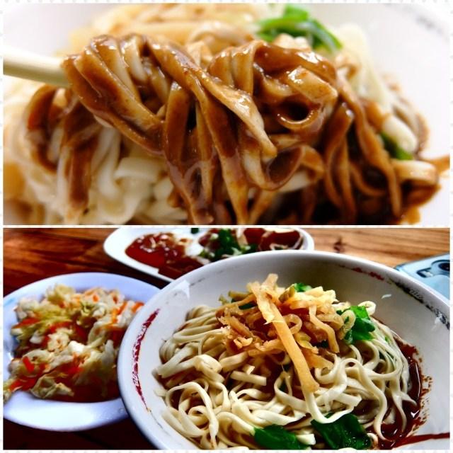 高雄-苓雅區-山東麻醬麵