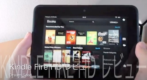 kindlefirereview