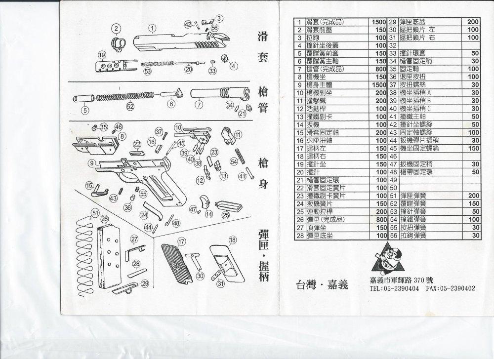 medium resolution of huashan tokarev tt 33 manual 8362928797 93b103844d k