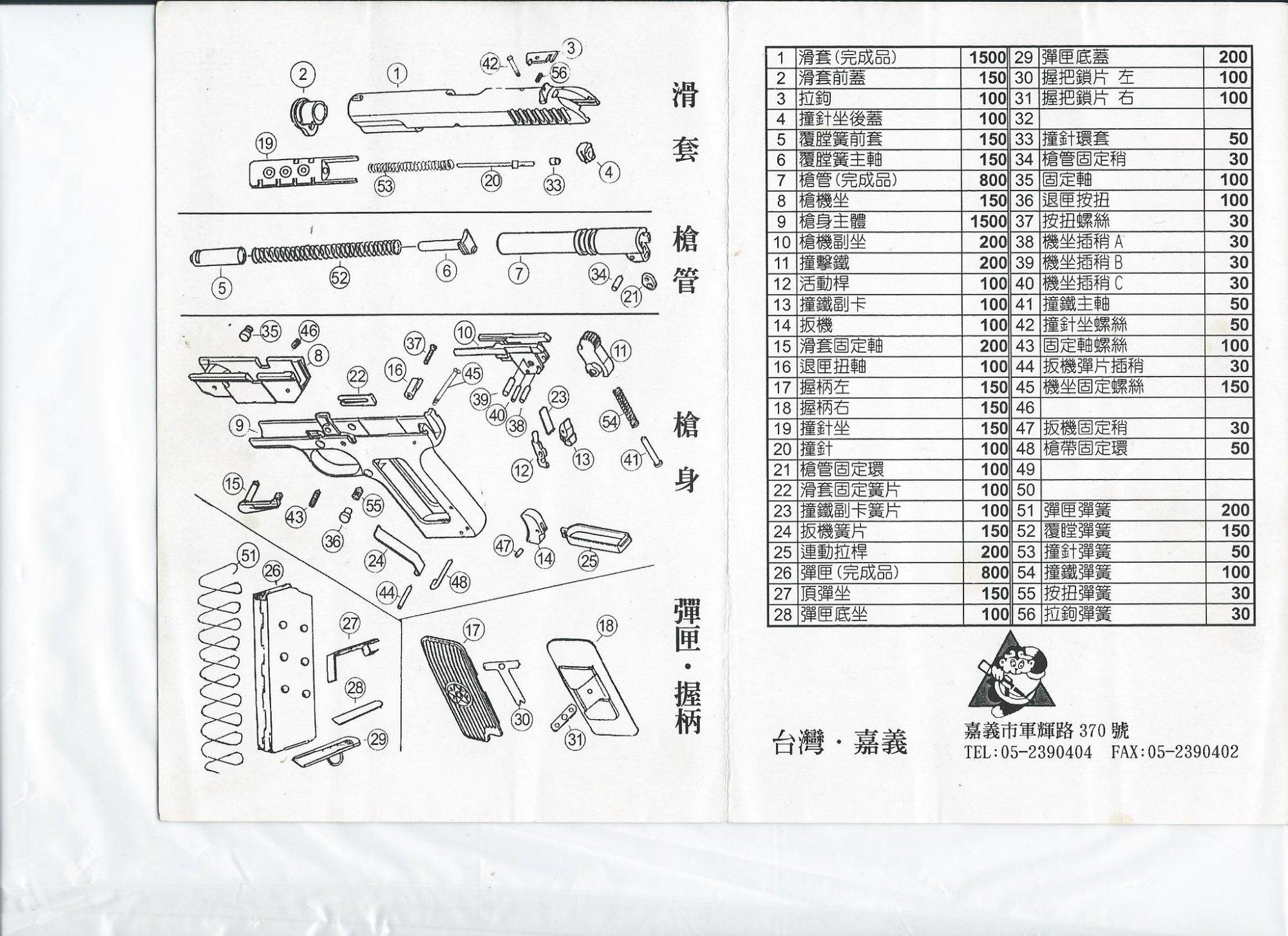 hight resolution of huashan tokarev tt 33 manual 8362928797 93b103844d k
