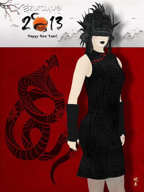 Happy Chinese New Year! Gong Hei Fat Choi! Year of Snake
