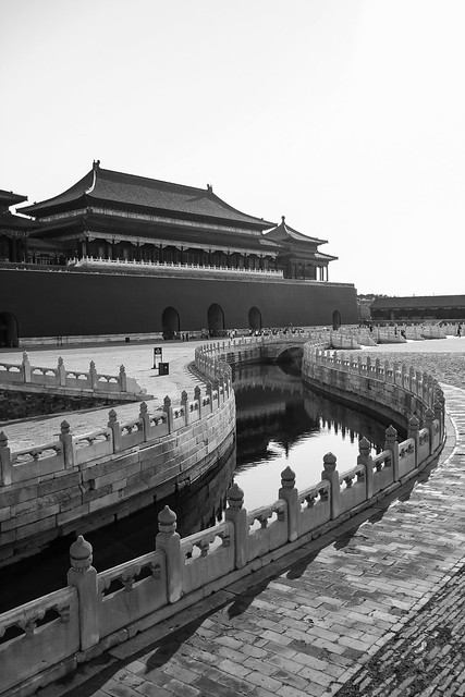 Forbidden City - 6