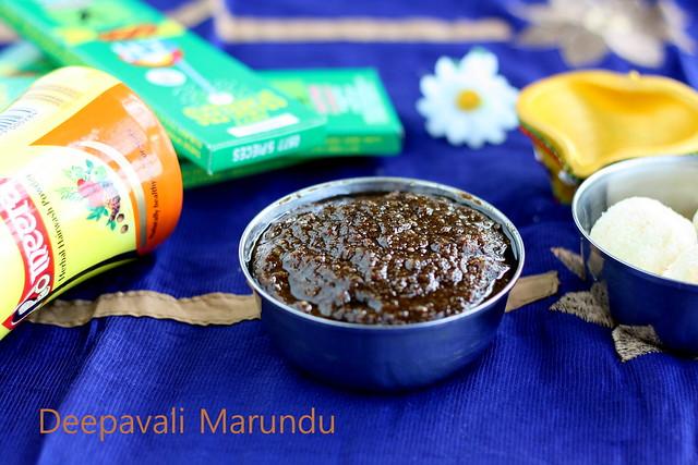 Deepavali marundhu 1