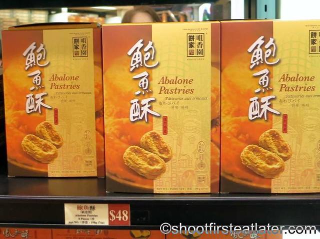 Choi Heong Yuen Bakery Macau- abalone pastries