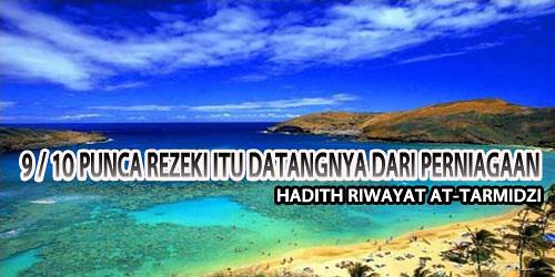 hadith-quote