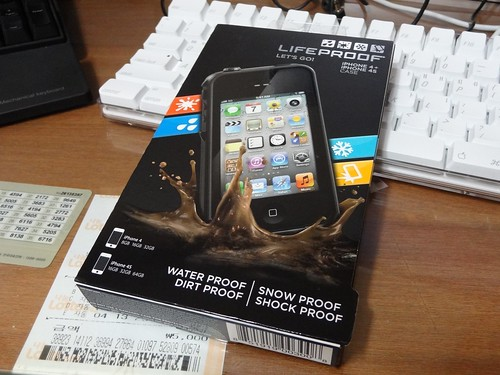 Lifeproof iPhone Case - 1 by kiyong2