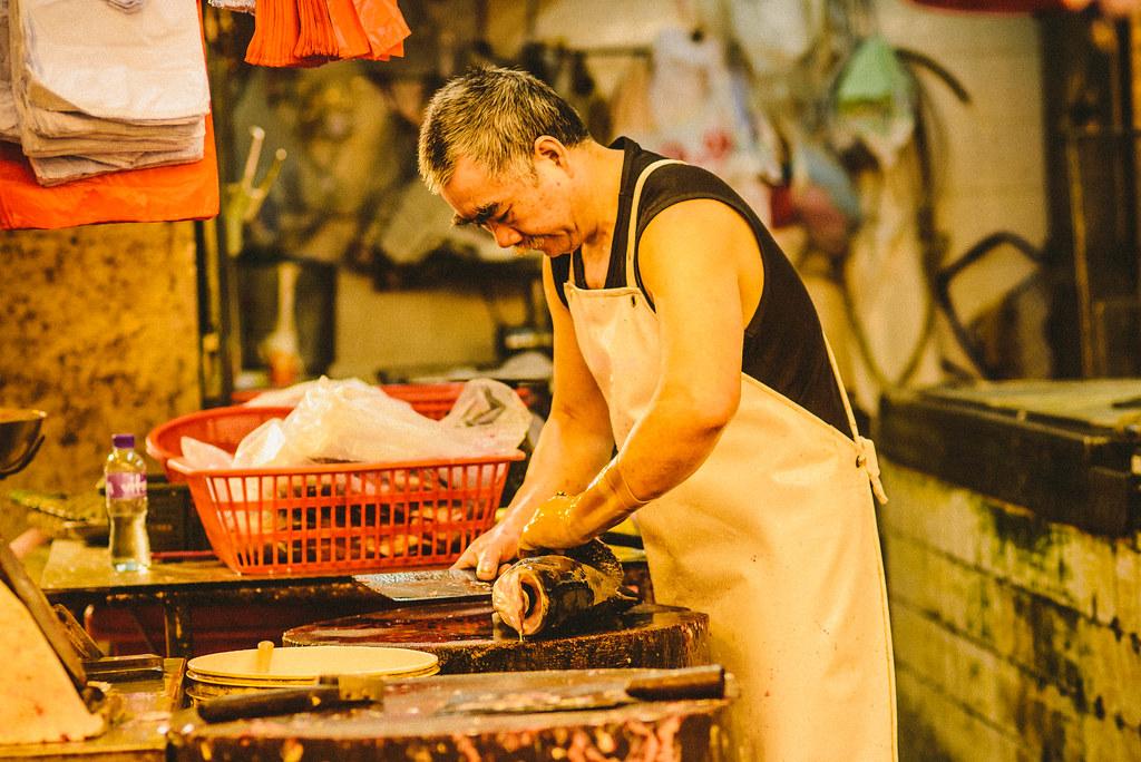 Wan Chai Fish Man