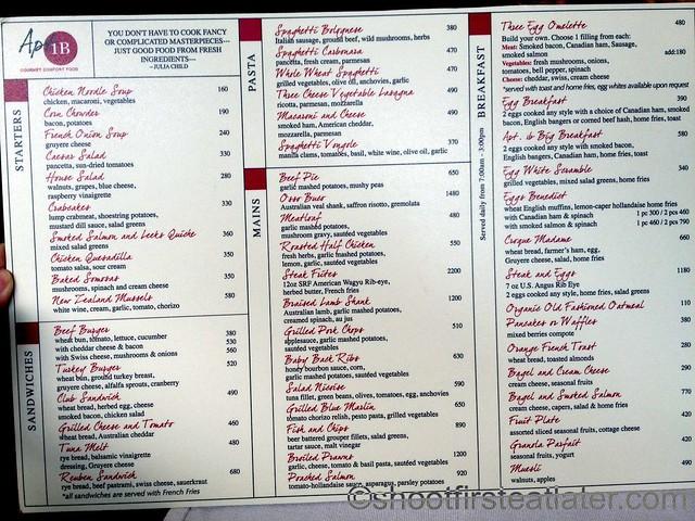 Apartment 1b (Rockwell)- menu