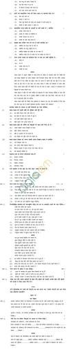 CBSE Board Exam 2013 Sample Papers (SA1) Class IX - Hindi A