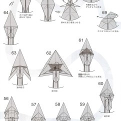 Satoshi Kamiya Diagram Home Audio Visual Wiring Diagrams Ave Lira 06 Origami 5 Flickr Photo