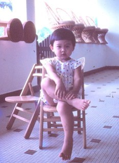 1982 - Me chair 1